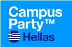 campus-party-grecia