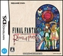 Fantasy Crystal Chronicles: Ring of Fates