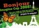 imagine-cup-2008