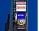 Toshiba-Times-Square