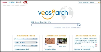 veosearch-capture