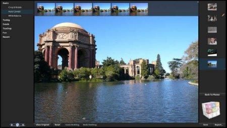 Adobe phtoshop online