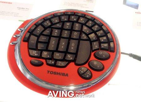 toshiba-teclado-circular-gammers.jpg