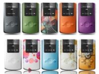 Sony Ericsson Walkman W508