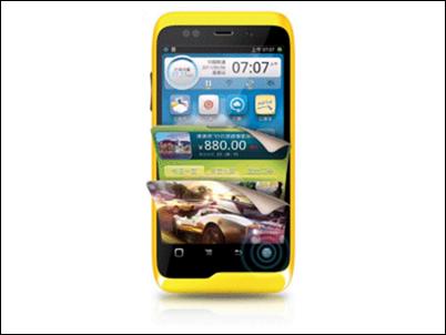 Alibaba presenta el primer móvil son sistema operativo propio