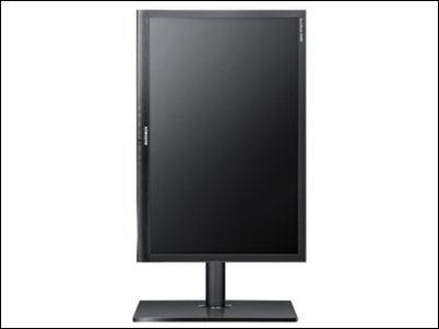 Monitor Samsung SA850_2