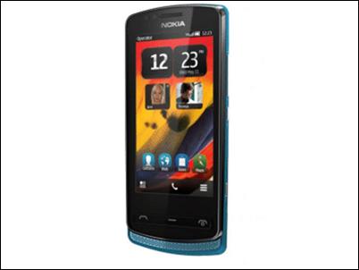 Nokia 700: el smartphone más compacto de Nokia, ya disponible en España