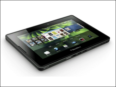 RIM deja de fabricar la Blackberry Playbook de 16 GB