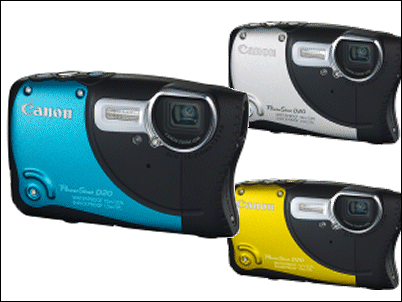 Canon PowerShot D20, construida para la aventura