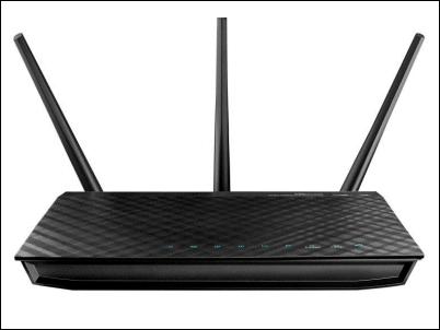router ASUS RT-N66U Dual-Band Gigabit-N900, imprescindible para jugones y descargas