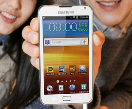 Samsung presenta un nuevo reproductor multimedia con doble núcleo