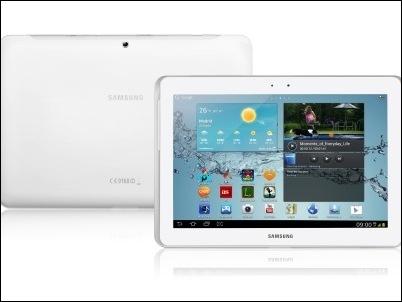 Prohiben la venta del Galaxy Tab 7.7 en Europa y permiten el Galaxy 10