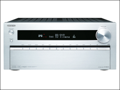 Onkyo TX-NR717: mucho más que un sistema de cine en casa