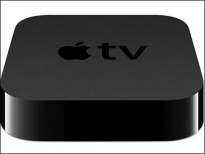 El rumor del día:  hasta el 2015 no llegará el nuevo Apple TV