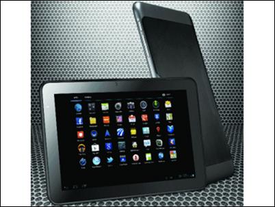 ZTE lanza la primera gama completa de productos LTE