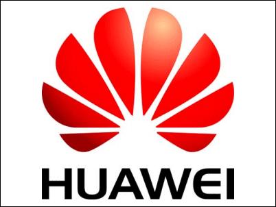 Huawei lanzará terminales para competir con el Note de Samsung
