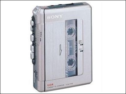 sony-grabadora