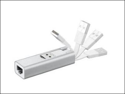 CES 2013: WL-330NUL Pocket Router: el router inalámbrico más pequeño del mercado