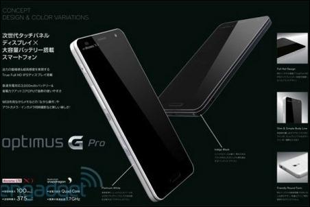 LG-optimus.g-pro-02