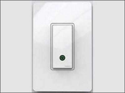 CES 2013: Belkin amplía la gama WeMo con el Interruptor WeMo Light