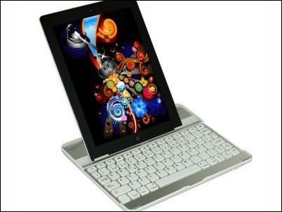 teclado-naical-ipad