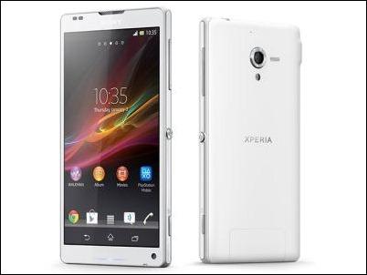 Vodafone lanza en primicia el Xperia Z en color blanco