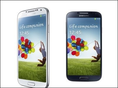 Nuevo rcord de Samsung: 10 millones de Galaxy S4