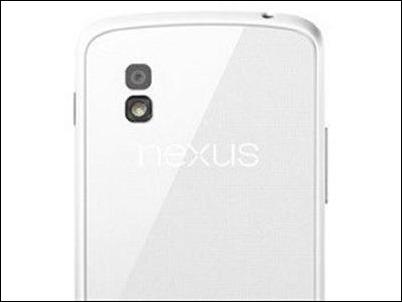 nexus4-blanco