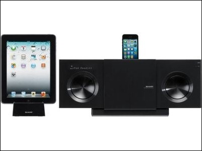 "Sistema HiFi ""all-on-one"" DK-KP82PH de Sharp: potente calidad de sonido con un diseño atrevido"