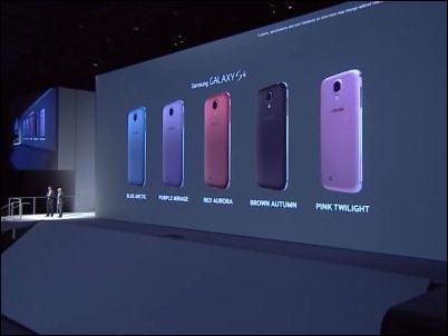 Llegan 5 nuevos colores para el Samsung Galaxy S4