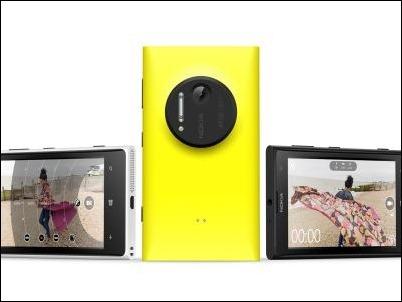 Nokia-Lumia-1020-00