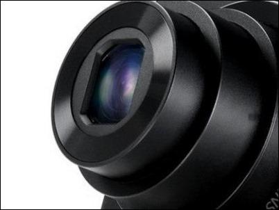 Instituto chino desarrolla una cámara fotográfica de 100 megapíxeles