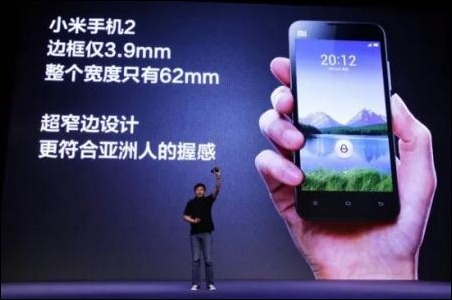 Xiaomi quiere vender más móviles que LG, HTC y Sony
