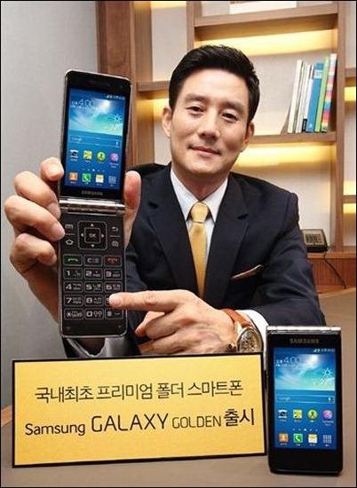 ¿Vuelven los conchas? Samsung presenta el nuevo 'smartphone' Galaxy Golden con tapa y doble pantalla