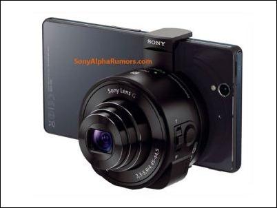 Sony trabaja en objetivos ópticos externos para móviles y tablets