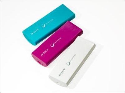 [IFA 2013]Cargador portátil de Sony para todos los modelos de smartphone