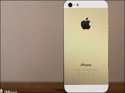 iphone5s-gold