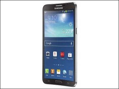 Galaxy Round, el smartphone con pantalla flexible ya disponible en Corea
