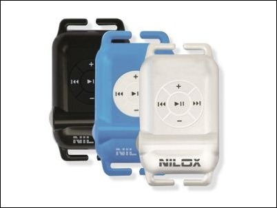 MP3 Acuático Naical Nilox Swimsonic, sumergible hasta 3 m. de profundidad