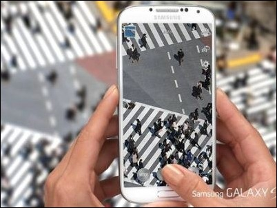 Samsung reemplazará gratuitamente las baterías en malas condiciones de los S4