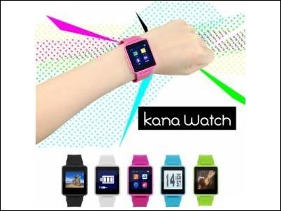 "Green House – ""Kana Watch"", el reloj MP3 ""made in japan"""