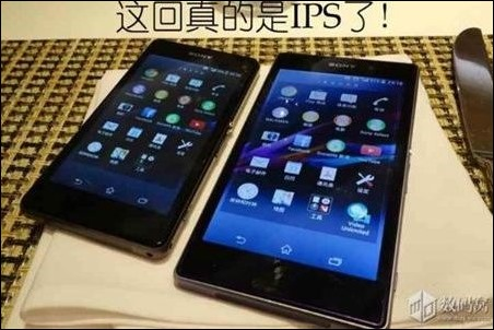 Filtradas imágenes del Sony Xperia Z1S