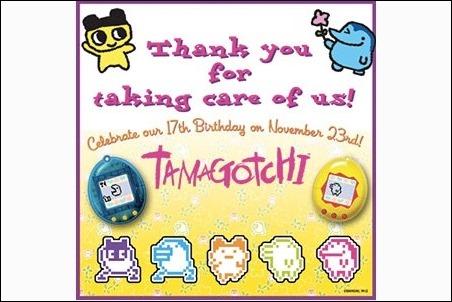 Tamagotchi-01