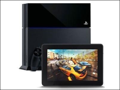 Amazon pone a la venta pack exclusivo PS4+Kindle Fire HDX