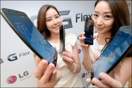 Flex, el móvil curvado de LG, llegará a Europa en diciembre a 695 euros