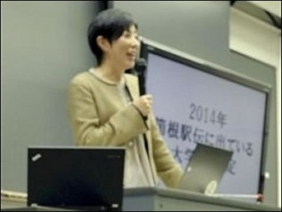 Torobo-kun, el primer robot que aprueba examen de acceso a la universidad en Japón