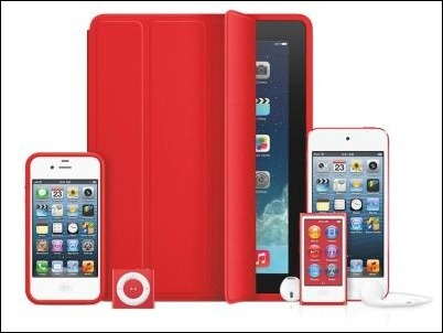 apple-(red)-products-01