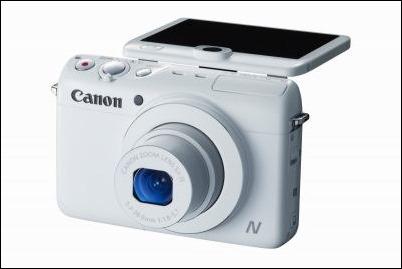 Canon PowerShot N100-02