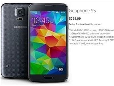 ¡Increíble!, lanzan en China clon del Galaxy S5 por 299,99 dólares