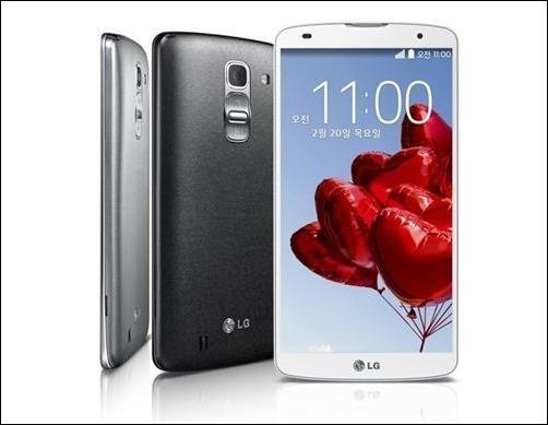 LG presenta el nuevo 'phablet' G Pro 2